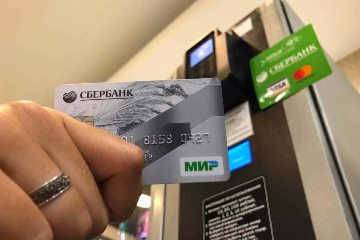 «Сбербанк» заставил кричать от восторга владельцев всех банковских карт «Мир»