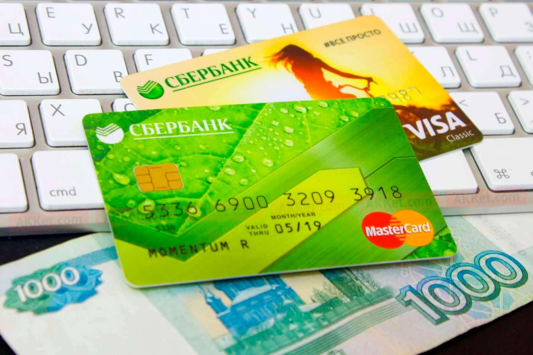 «Сбербанк» запустил сервис для быстрого заработка больших денег