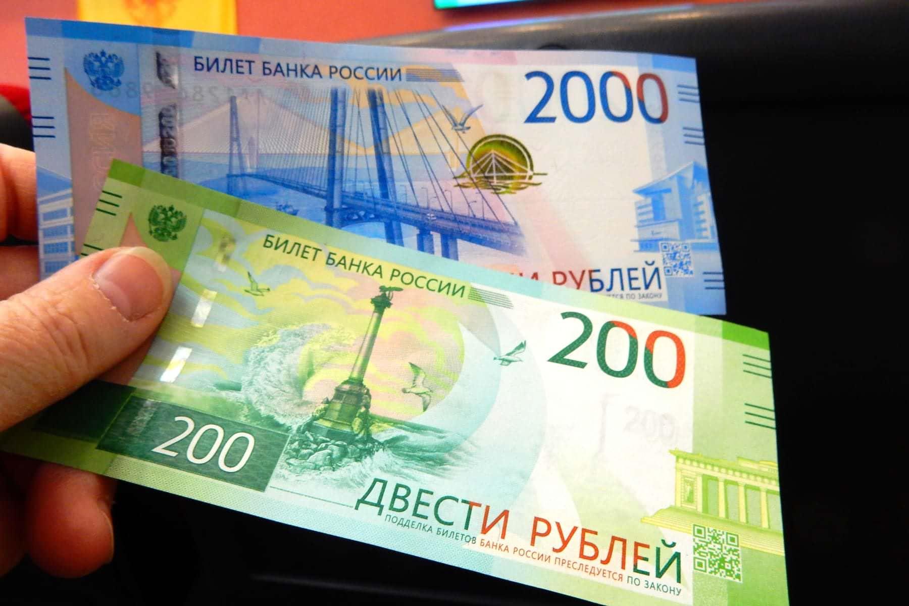 Фото новых купюр валюты россии