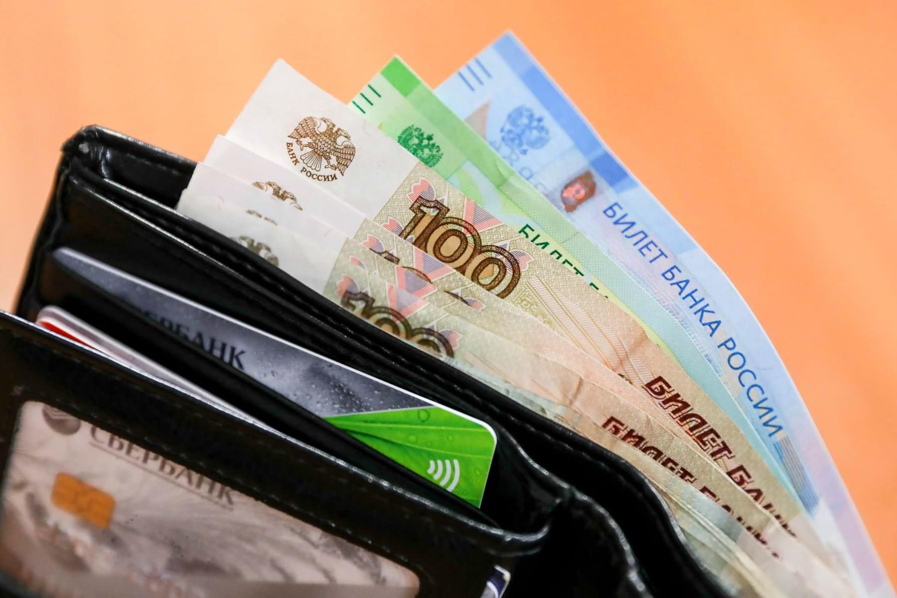 деньги в счет зарплаты
