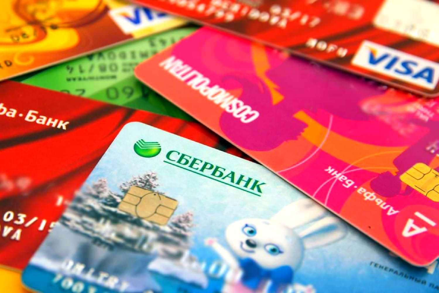 альфа банк кредит на карту сбербанка