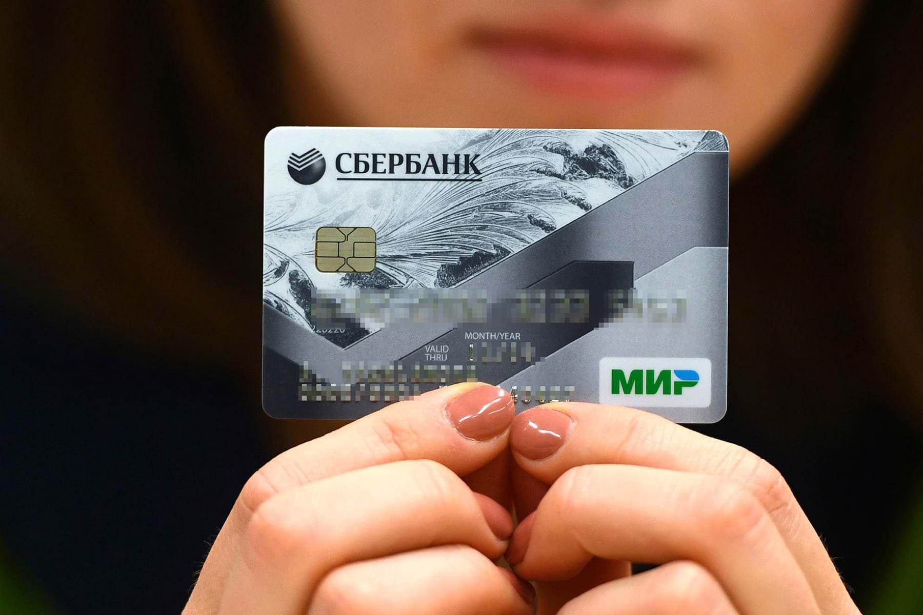почта банк кредит контакты