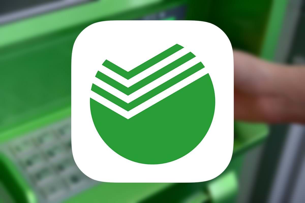 Мобильный банк сбербанк как работает