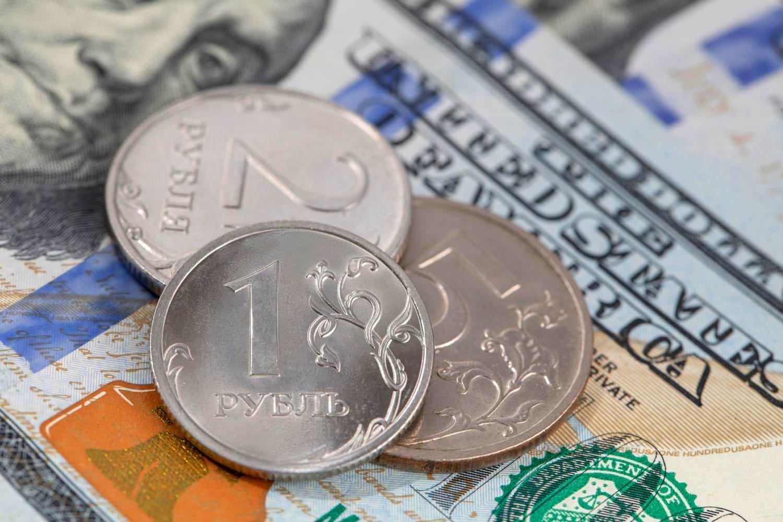 валюта россии на сегодня фото был настолько