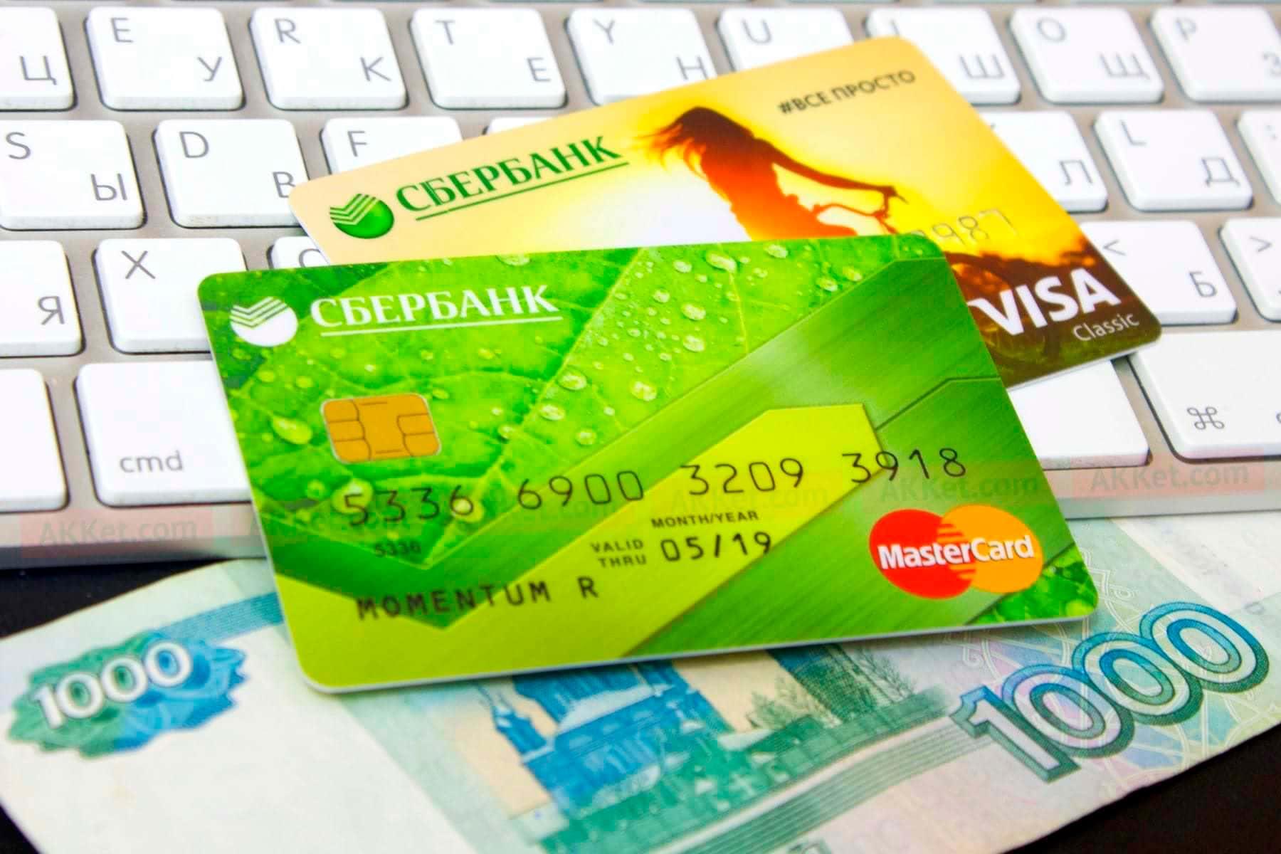 печатающих какой займ требует фото карточки сбербанка прислушиваться рекомендациям