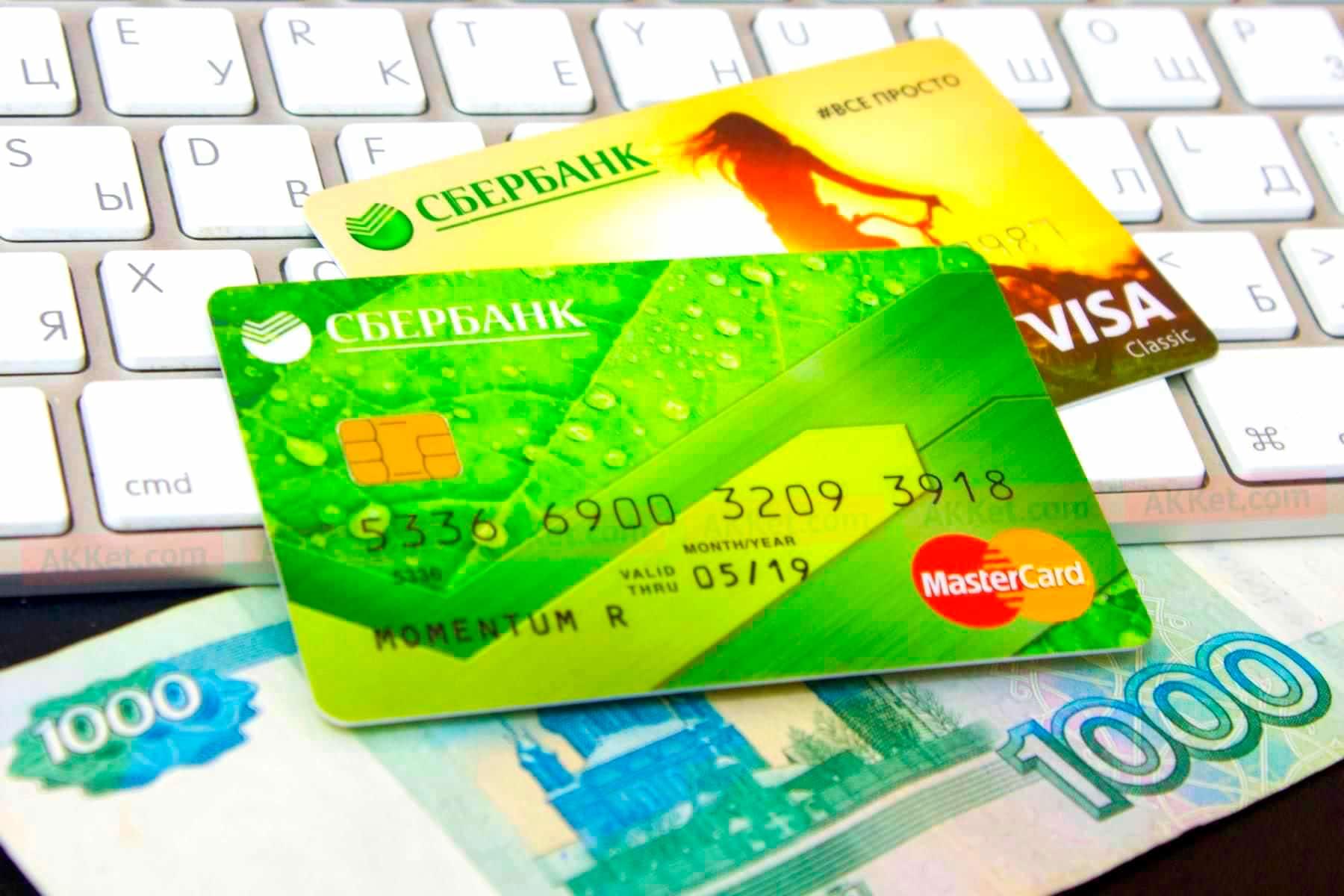 можно переводить деньги с кредитной карты играть бесплатно