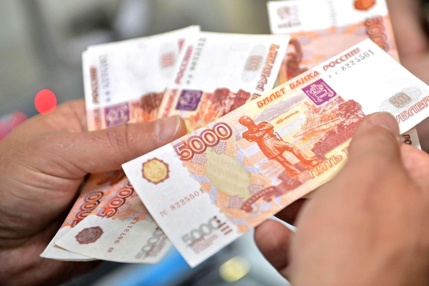 Летом 2021 года у россиян вырастут пенсии, появятся новые льготы и пособия