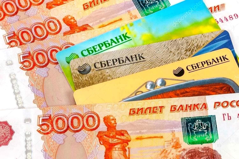 банки займы на карту