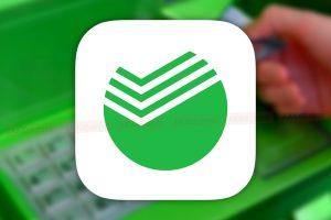 «Сбербанк» изменил услугу «Мобильный банк»для всех банковских карт