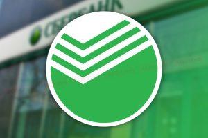 «Сбербанк» изменил очень популярную услугу «Мобильный банк» для всех банковских карт