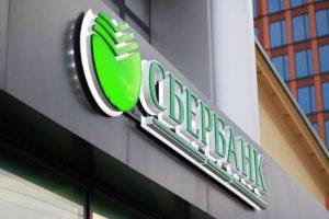 «Сбербанк» рассказал о будущем дефолте, из-за которого все рублевые деньги обесценятся и полностью сгорят