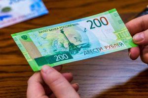 Обнаружена обычная банкнота, которая стоит 200 тысяч рублей