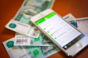«Сбербанк» сделал выплату 1 000 рублей владельцам всех банковских карт
