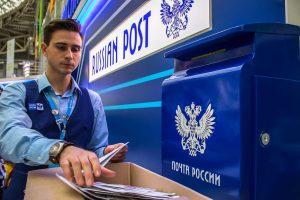 «Почта России» прекращает выдавать и принимать посылки