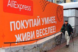 Покупателей товаров с AliExpress ждет очень неприятный «сюрприз». Какой?
