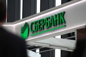 «Сбербанк» рассказал о будущем дефолте, из-за которого все рублевые деньги обесценятся и целиком сгорят