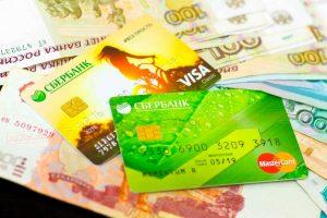 «Сбербанк» сделал всем владельцам банковских карт выплату 5 000 рублей