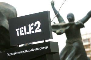 Неожиданно: сотовый оператор Tele2 прекратил работу