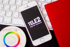 Сотовый оператор Tele2 запустил потрясающий самый лучший тарифный план