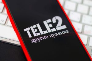 Сотовый оператор Tele2 массово закрывает архивные тарифные планы и переводит всех абонентов на новые