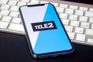 Сотовый оператор Tele2 запустил новую услугу, которую обязаны подключить все