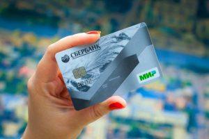 «Сбербанк»заставил всех владельцев банковских карт «Мир» кричать от счастья