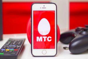 Сотовый оператор «МТС»запустил самый лучший в мире новый тарифный план, о котором мечтали все