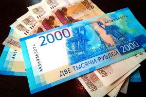 Обнаружена редкая банкнота, которая стоит дороже 200 тысяч рублей