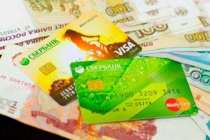 «Сбербанк» сделал выплату 15 000 рублей всем владельцам банковских карт