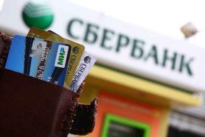 «Сбербанк» вынудил всех владельцев банковских карт «Мир» прыгать до небес