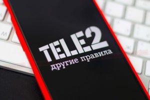 Сотовый оператор Tele2 запустил новую услугу, и вот почему ее нужно срочно подключить