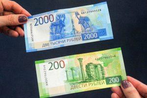 Обнаружена редкая банкнота, которая стоит дороже 250 тысяч рублей