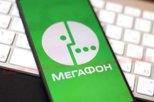 Сотовый оператор «МегаФон» запустил редчайший новый тарифный план