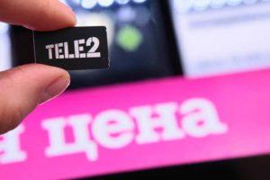 Сотовый оператор Tele2 запустил «халявный» тариф за 100 рублей