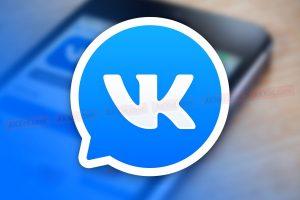 Как зарегистрироваться во «ВКонтакте»без номера телефона