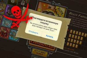 Как взломать любую игру на iPhone и iPad под управлением iOS 9.3.1 без джейлбрейка